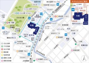 結婚相談所 東京 帝国ホテル地図