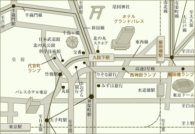 結婚相談所 東京 お見合い場所 クラウンラウンジ