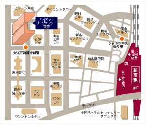 結婚相談所 東京 20代 30代 ハイアット地図