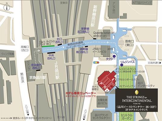 結婚相談所 東京 20代 30代 品川ストリングスホテル地図