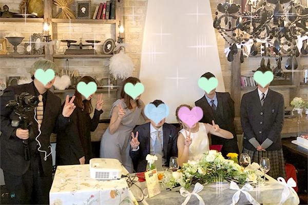 結婚相談所 東京 渋谷 20代 30代 ブログ 結婚パーティ1
