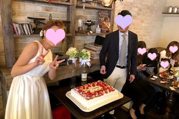 結婚相談所 東京 渋谷 20代 30代 ブログ 結婚パーティ2