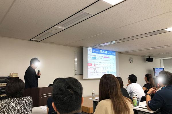 結婚相談所 東京 渋谷 20代 30代 ブログ 20190913a