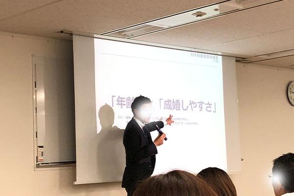 結婚相談所 東京 渋谷 20代 30代 ブログ 20190913b
