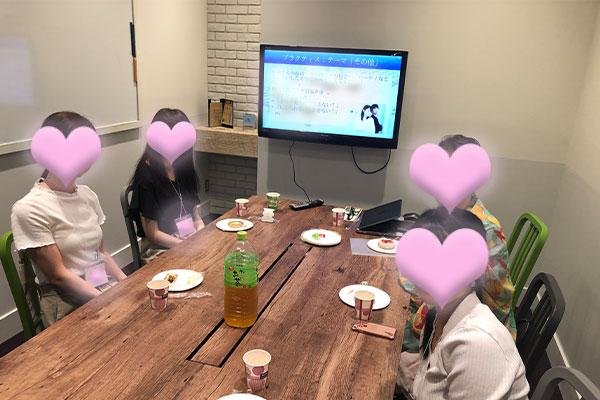 結婚相談所 東京 渋谷 20代 LLC 20191002L 30代