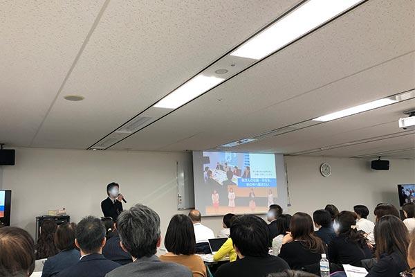 結婚相談所 東京 渋谷 ブログ 20191208a