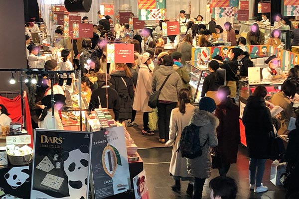 結婚相談所 東京 渋谷 20代 30代 ブログ20200213b
