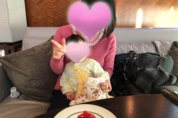結婚相談所 東京 渋谷 20代 30代 ブログ20200214b