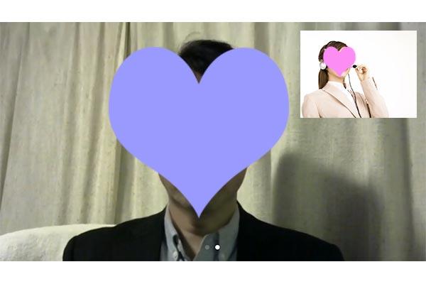 結婚相談所 東京 渋谷 20代 30代 ブログ20200414