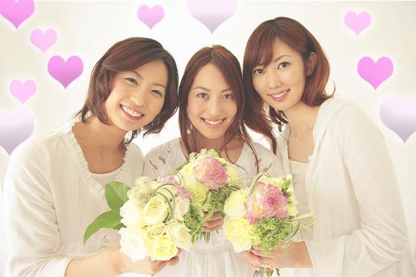 結婚相談所 東京 渋谷 20代プラン 女性3名