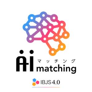 結婚相談所 東京 渋谷 20代 30代 AIマッチング1