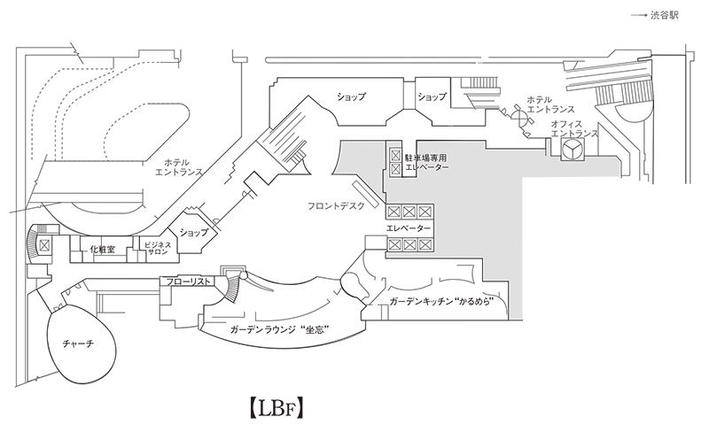 結婚相談所 東京 20代 30代 お見合い場所 渋谷セルリアンタワー LBF