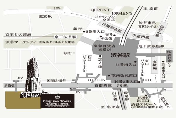 結婚相談所 東京 20代 30代 お見合い場所 渋谷セルリアンタワーmap
