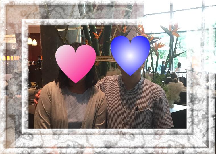 結婚相談所 東京 30代 成婚者 Sさま