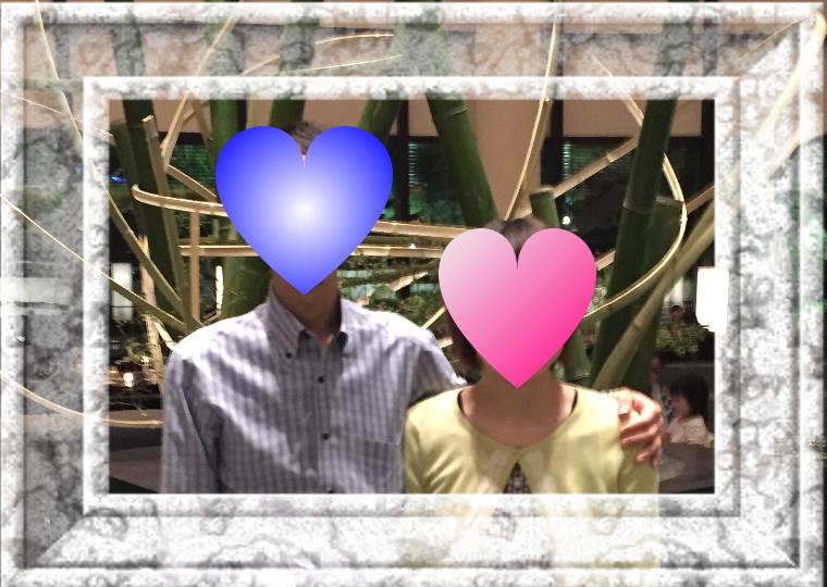 結婚相談所 東京 20代 成婚者 Rさま