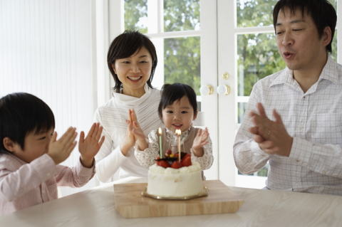 結婚相談所 東京渋谷 家族お祝い