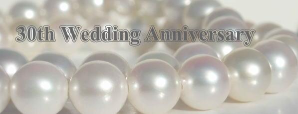 結婚相談所 東京渋谷 パールウエディング 30周年