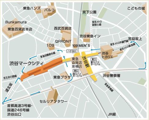 結婚相談所 | 東京 | 渋谷マークシティ地図