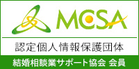 認定個人情報保護団体MCSAバナー