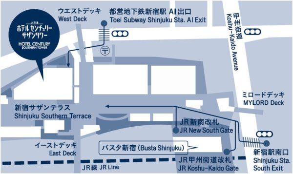 結婚相談所 東京 20代 30代 お見合い場所 新宿小田急 地図
