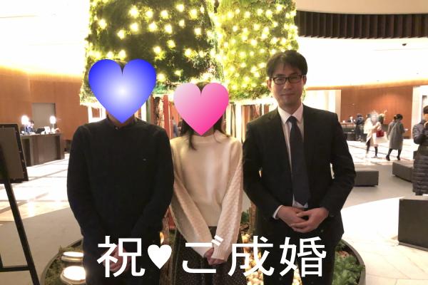 結婚相談所 東京 渋谷 20代 女性 成婚者 挨拶