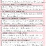 結婚相談所 東京 渋谷 30代 女性 成婚者アンケート201909b